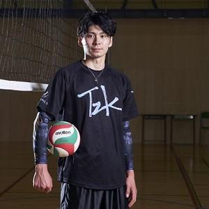 バレーボール選手・戸嵜嵩大さん